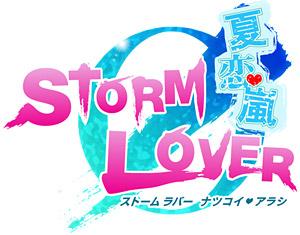 STORM LOVER 夏恋嵐 ロゴ (C)2012 VRIDGE INC. (C)2012 D3 PUBLISHER