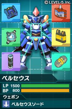 ダンボール戦機 ハイグレードカスタム(仮) (C)LEVEL-5 Inc.