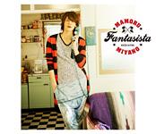 宮野真守 3rdアルバム「FANTASISTA」 初回限定盤(CD+DVD)