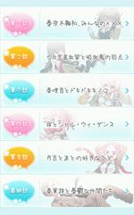「あたしら憂鬱中学生」各話選択画面 (C)Visualworks (C) Akira (C)wEshica