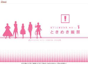新プロジェクト始動! (C)2012 IDEA FACTORY/DESIGN FACTORY