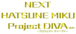 『NEXT HATSUNE MIKU Project DIVA(仮称)』ロゴ (C) SEGA / (C) Crypton Future Media, Inc.