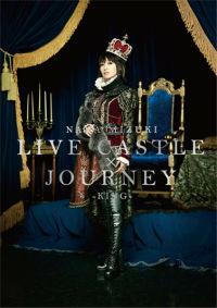 水樹奈々 LIVE Blu-ray & DVD『NANA MIZUKI LIVE CASTLE×JOURNEY ―KING―』