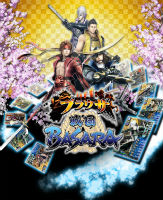『ブラウザ戦国BASARA』キービジュアル (C)CAPCOM CO., LTD. 2012 ALL RIGHTS RESERVED. Developed by MarvelousAQL Inc.