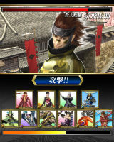 『戦国BASARA カードヒーローズ』画面写真 (C)CAPCOM CO., LTD. 2012 ALL RIGHTS RESERVED. Developed by KLabGames