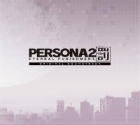 ペルソナ2 罰 ETERNAL PUNISHMENT. オリジナル・サウンドトラック (C)Index Corporation 1996,2012