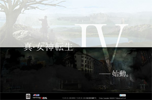「真・女神転生IV」 (C)Index Corporation 1992,2012 Produced by ATLUS