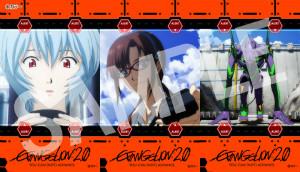 「ヱヴァンゲリヲン新劇場版:序」、「ヱヴァンゲリヲン新劇場版:破」Android待受サンプル (C) カラー (C) Nippon Television Network Corporation