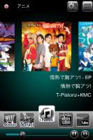 「HipTunes」画面写真 (C)Visualworks (C)LEVEL-5/FCイナズマイレブン・テレビ東京