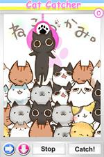 『ねこずらし』新ゲーム「Cat Catcher(ねこづかみ)」場面写真 (C)Visualworks