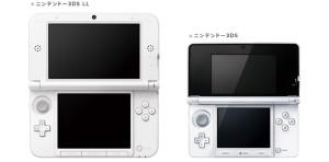 『ニンテンドー3DS LL』 (C)2012 Nintendo