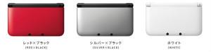 『ニンテンドー3DS LL』カラーバリエーション (C)2012 Nintendo