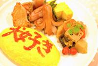 美咲&ウサギのお弁当☆鈴木さんお弁当箱付き (C)中村春菊/角川書店