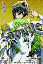 Aセット(土曜日入場券付き)【コードギアス 反逆のルルーシュR2】 (C)SUNRISE/PROJECT GEASS・MBS Character Design (C)2006-2008 CLAMP