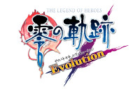 『英雄伝説 零の軌跡 Evolution』ロゴ