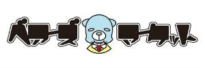 『ベアーズマーケット』ロゴ (C)2012 5pb.