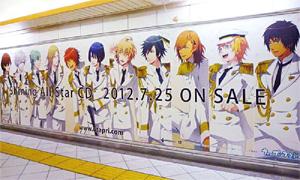 「うたの☆プリンスさまっ♪ Shining All Star CD」巨大看板 (C)早乙女学園