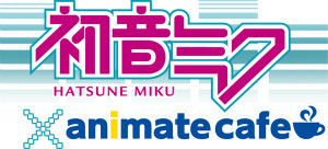animate cafe×初音ミク (C) Crypton Future Media, Inc. www.crypton.net