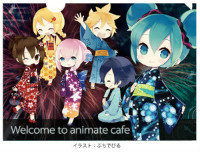「A4クリアファイル」animate cafe×初音ミク (C) Crypton Future Media, Inc. www.crypton.net