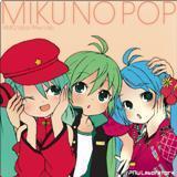 MIKU NO POP「初音ミク 5th Anniversary ミク LOVES ファミマ♪キャンペーン」 (C) Crypton Future Media, Inc