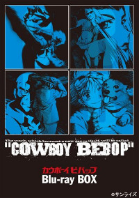 『COWBOY BEBOP Blu-ray BOX』 (C)サンライズ