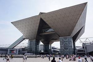 コミックマーケットが行われる、東京ビッグサイト(東京国際展示場)