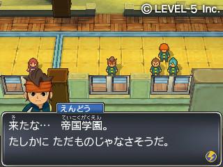 ニンテンドー3DS 場面写真『イナズマイレブン1・2・3!! 円堂守伝説』 (C)LEVEL-5 Inc.