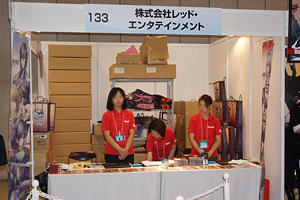 コミックマーケット82「レッド・エンターテインメント」ブース