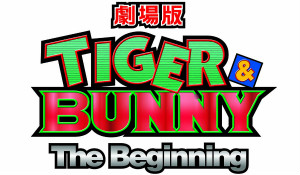 『劇場版TIGER & BUNNY –The Beginning-』ロゴ (C)SUNRISE/T&B MOVIE PARTNERS