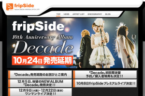 fripSide GENEON UNIVERSAL OFFICIAL SITE