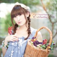 田村ゆかりベストアルバム「Everlasting Gift」<通常盤>CDのみ