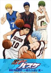 「黒子のバスケ DVD FAN DISC ~終わらない夏~」メインビジュアル (C)藤巻忠俊/集英社・黒子のバスケ製作委員会