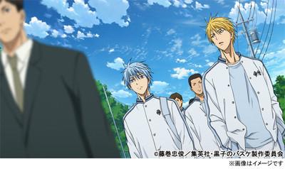 「黒子のバスケ DVD FAN DISC ~終わらない夏~」オリジナルアニメ (C)藤巻忠俊/集英社・黒子のバスケ製作委員会