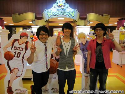 「黒子のバスケ DVD FAN DISC ~終わらない夏~」ナムコ・ナンジャタウンのレポート (C)藤巻忠俊/集英社・黒子のバスケ製作委員会
