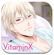 『VitaminX 添い寝カレシ』アイコン 真壁翼(CV:鈴木達央) (C)2012 Visualworks (C)2012 HuneX (C)2012 D3 PUBLISHER