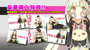 『VOCALOID3 Library MAYU』全6種「MAYU」マウスパッド (C)EXIT TUNES ※VOCALOIDはヤマハ株式会社の登録商標です。