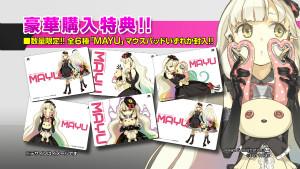 『VOCALOID3 Library MAYU』全6種「MAYU」マウスパッド (C)EXIT TUNES ※VOCALOIDはヤマハ株式会社の登録商標です。