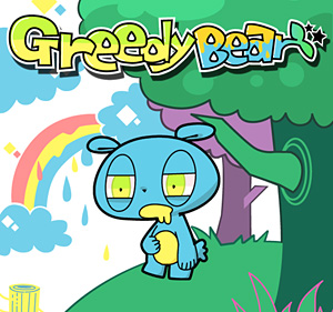 『GreedyBear』(C)Visualworks