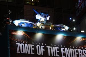秋葉原に出現中の『ZONE OF THE ENDERS』ジェフティ (撮影:オタラボ) (C)Konami Digital Entertainment