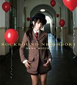 水樹奈々9thアルバム「ROCKBOUND NEIGHBORS」初回限定盤(CD+Blu-ray)ジャケット