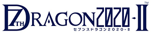 『セブンスドラゴン2020-II』ロゴ (C) SEGA