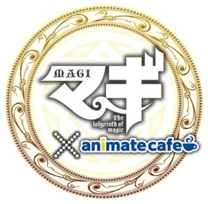 「アニメイトカフェ天王寺」×「マギ」ロゴ (C)大高忍/小学館・マギ製作委員会・MBS