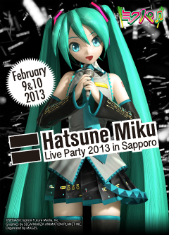 「初音ミク ライブパーティー 2013 in Sapporo (ミクパ♪)」 (C)SEGA/(C)Crypton Future Media, Inc. Graphics by SEGA/MARZA ANIMATION PLANET INC. Organized by MAGES.