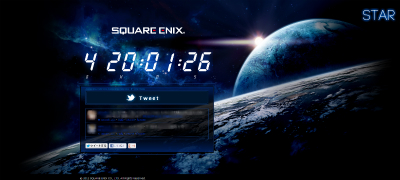 スクウェア・エニックス Secret Title 2012.12.12 覚悟はいいか? (C) 2012 SQUARE ENIX CO., LTD.