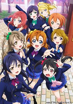 TVアニメ『ラブライブ!』キービジュアル (C) 2013 プロジェクトラブライブ!