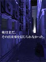 『白の檻-under friends-』紹介動画スクリーンショット (C)Visualworks