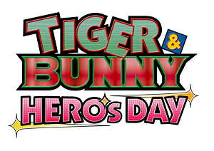『TIGER & BUNNY ~HERO'S DAY~』ロゴ (C)SUNRISE/T&B PARTNERS, MBS (C)2013 D3 PUBLISHER