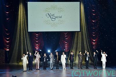 12名で挨拶 【オジサマ専科 Noel special ~特別なクリスマス~】より (C)TWOFIVE