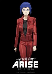『攻殻機動隊ARISE』 (C) 士郎正宗・Production I.G/講談社・「攻殻機動隊ARISE」製作委員会