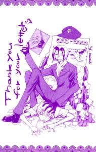 文庫版『魔人探偵脳噛ネウロ』1巻初回出荷限定特別付録ポストカード (C)松井優征/集英社